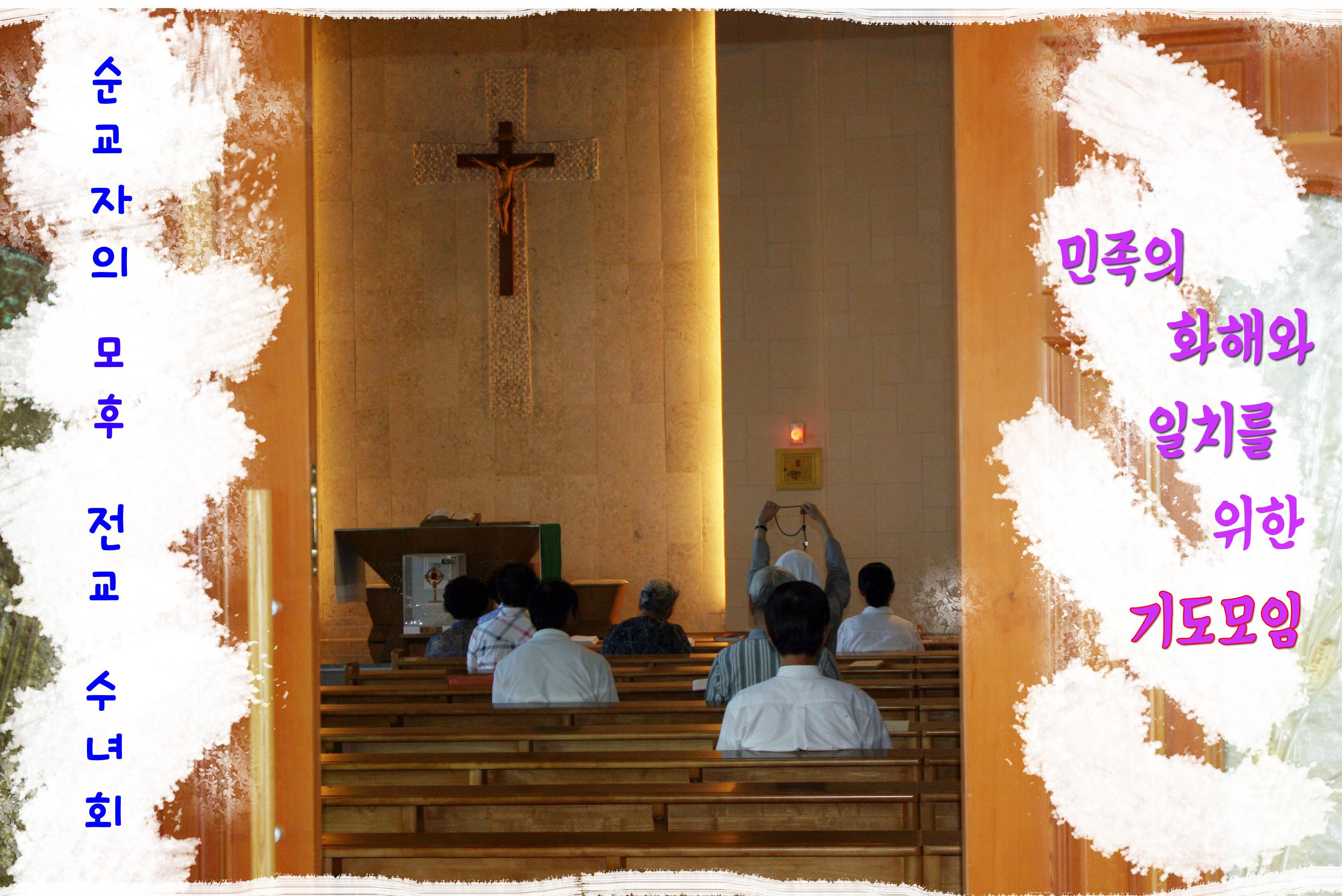 기도모임-1.jpg